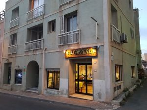 εστιατόριο στη χώρα