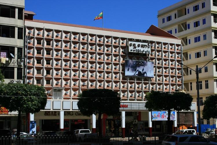 κινηματογράφος στο κέντρο της Yangon