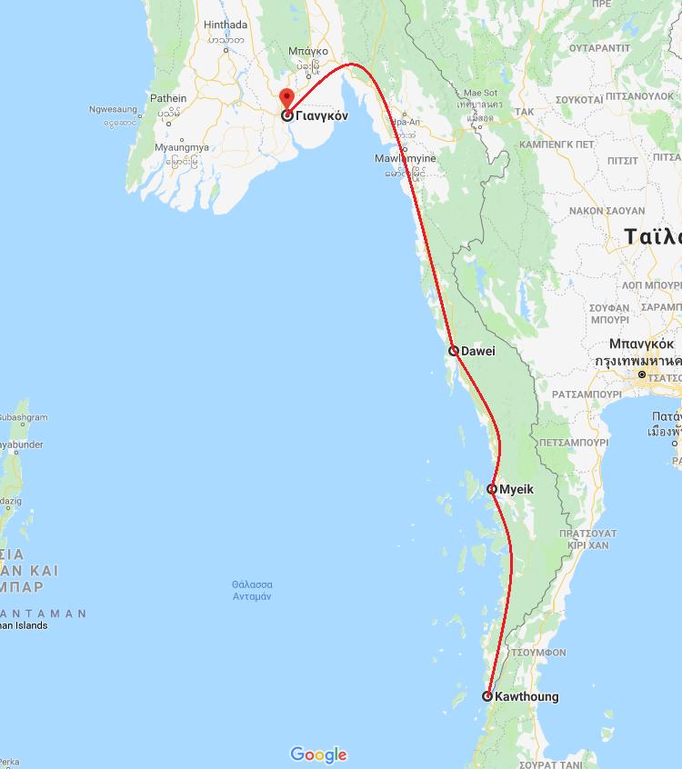 Η διαδρομή που ακολούθησα από τα σύνορα με την Ταϋλάνδη στο Νότο μέχρι την πόλη της Yangon