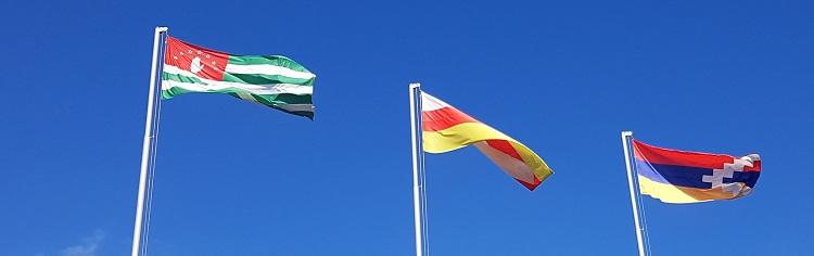Μπορεί την Υπερδνειστερία να μην την αναγνωρίζει κανένα κράτος, την αναγνωρίζουν όμως η Αμπχαζία, η Νότια Οσετία και το Αρτσάχ που επίσης δεν αναγνωρίζονται απο κανένα άλλο κράτος. Έτσι αναγνωρίζονται αναμεταξύ τους και είναι χαρούμενες.