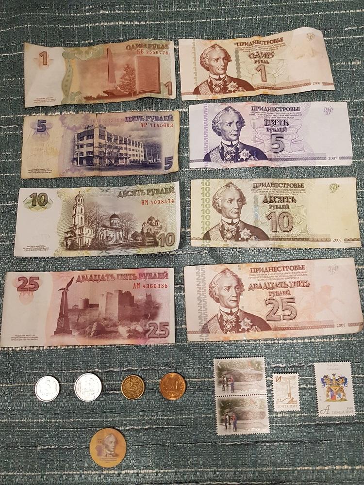 Χαρνονομίσματα, νομίσματα, νόμισμα για τυφλούς (Ρούβλια ) και γραμματόσημα Υπερδνειστερίας