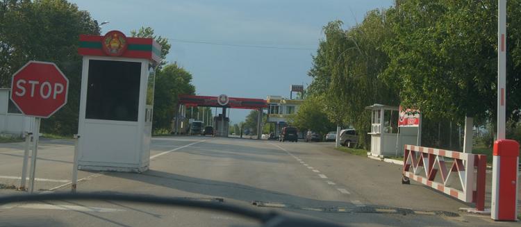 Συνοριακός σταθμός της Υπερδνειστερίας